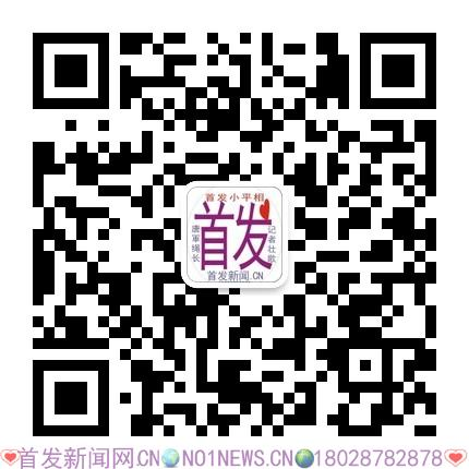 qrcode_for_gh_198ef4bc22ac_430.jpg